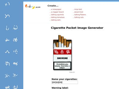 Cigarette packet generator.