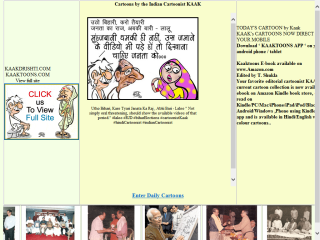 Indian Cartoonist Kaak Popular in the masses
