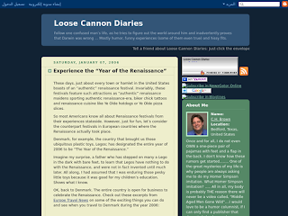 Loose Canon Diaries